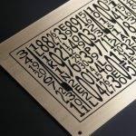 Gravírování pamětní tabule - MIHAL s.r.o. Velká Biteš u Brna